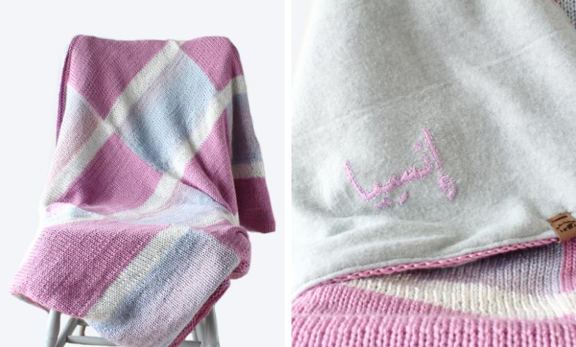Insiya Baby Blanket: Free Knit Baby Blanket Pattern